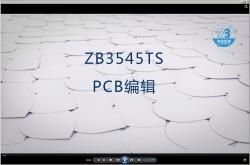 ZB3545TS贴片机PCB编辑