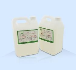 圣岛-免清洗助焊剂        ZHJ-SD-8350
