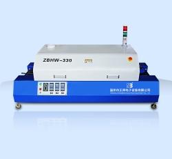 三温区红外加热回流焊                ZB330HW