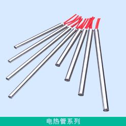 电热管系列.jpg