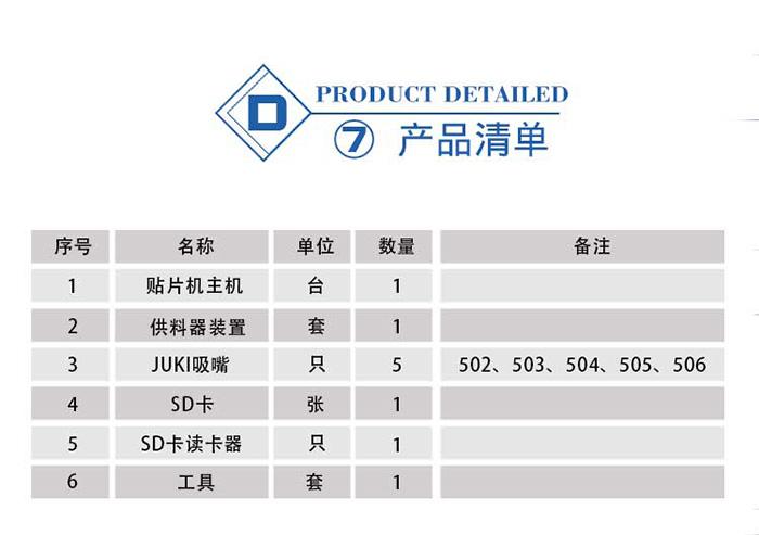 ZB3245T详情页定稿2_10.jpg